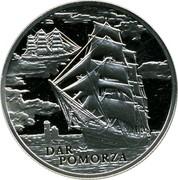 Belarus Rouble Dar Pomorza 2009 KM# 259 DAR POMORZA coin reverse