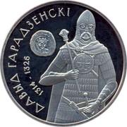 Belarus Rouble Davyd of Garadzen 2008 Prooflike KM# 311 ДАВЫД ГАРАДЗЕНСКІ 1314 - 1326 coin reverse