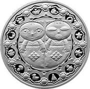 Belarus Rouble Gemini 2009 Prooflike KM# 318 coin reverse