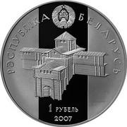 Belarus Rouble Gleb of Mensk 2007 Prooflike KM# 301 РЭСПУБЛІКА БЕЛАРУСЬ 1 РУБЕЛЬ 2007 coin obverse