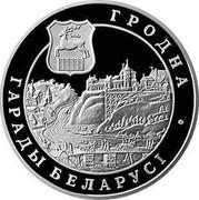Belarus Rouble Grodno 2005 Prooflike KM# 295 ГРОДНА ГАРАДЫ БЕЛАРУСІ coin reverse