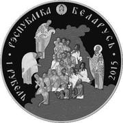 Belarus Rouble Holy Prince Vladimir 2015 KM# 492 РЭСПУБЛІКА БЕЛАРУСЬ 1 РУБЕЛЬ 2015 coin obverse