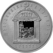 Belarus Rouble Ignat Bujnitsky 2011 Prooflike KM# 288 РЭСПУБЛІКА БЕЛАРУСЬ 2011 1 РУБЕЛЬ coin obverse
