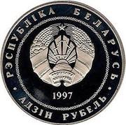 Belarus Rouble Independence 1997 Prooflike KM# 9 РЭСПУЛІКА ЕЛАРУСЬ АДЗІН РУЕЛЬ 1997 coin obverse