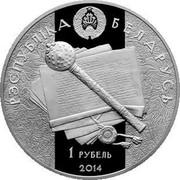 Belarus Rouble Kanstantsin Astrozhski 2014 KM# 476 РЭСПУБЛІКА БЕЛАРУСЬ 1 РУБЕЛЬ 2014 coin obverse