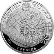 Belarus Rouble Krusenstern 2011 Prooflike KM# 341 РЭСПУБЛІКА БЕЛАРУСЬ 2011 1 РУБЕЛЬ coin obverse