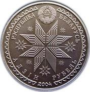 Belarus Rouble Kupalle 2004 KM# 75 РЭСПУБЛІКА БЕЛАРУСЬ АД3ІН РУБЕЛЬ 2004 coin obverse