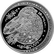 Belarus Rouble Legend of the Bullfinch 2014 KM# 477 ЛЕГЕНДА ПРА ГІЛЯ coin reverse