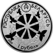 Belarus Rouble Legend of the Skylark 2009 Prooflike KM# 221 РЭСПУБЛІКА БЕЛАРУСЬ 1 РУБЕЛЬ 2009 coin obverse