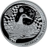 Belarus Rouble Legend of the Stork 2007 Prooflike KM# 303 ЛЕГЕНДА ПРА БУСЛА coin reverse