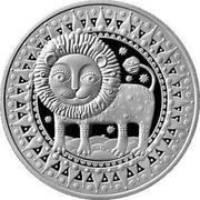 Belarus Rouble Leo 2009 KM# 321 coin reverse