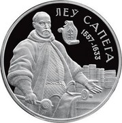 Belarus Rouble Leu Sapieha 2010 Prooflike KM# 338 ЛЕЎ САПЕГА 1557-1633 coin reverse