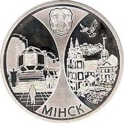 Belarus Rouble Minsk 2008 Prooflike KM# 310 МІНСК coin reverse