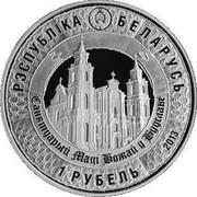 Belarus Rouble Miraculous Icon of the Virgin Mary in Budslau 2013 Proof KM# 438 САНКТУАРЫЙ МАЦІ БОЖАЙ У БУДСЛАВЕ РЭСПУБЛІКА БЕЛАРУСЬ 1 РУБЕЛЬ coin obverse