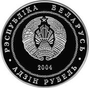 Belarus Rouble Mogilev 2004 Prooflike KM# 293 РЭСПУБЛІКА БЕЛАРУСЬ АД3ІН РУБЕЛЬ 2004 coin obverse