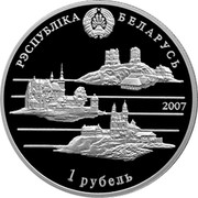 Belarus Rouble Napoleon Orda 2007 Prooflike KM# 300 РЭСПУБЛИКА БЕЛАРУСЬ 1 РУБЕЛЬ 2007 coin obverse