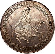 Russia Rouble (Novodel) KM# NAA2 coin obverse