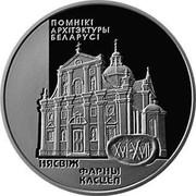 Belarus Rouble Pharny Roman Catholic Church. Nesvizh 2005 KM# 130 ПОМНІКІ АРХІТЭКТУРЫ БЕЛАРУСІ XVI-XVII ФАРНЫ КАСЦЁЛ НЯСВІЖ coin reverse