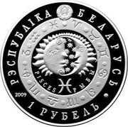 Belarus Rouble Pisces 2009 KM# 315 РЭСПУБЛІКА БЕЛАРУСЬ PISCES РЫБЫ 1 РУБЕЛЬ 2009 coin obverse