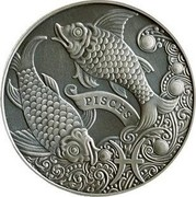 Belarus Rouble Pisces 2014 Proof KM# 457 PISCES coin reverse