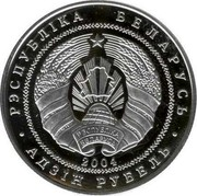 Belarus Rouble Prypiatsky National Park - Common Crane 2004 Proof KM# 60 РЭСПУБЛІКА БЕЛАРУСЬ 2004 АД3ІН РУБЕЛЬ coin obverse