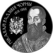 Belarus Rouble Radziwill The Black 2015 Proof KM# 486 МІКАЛАЙ РАДЗІВІЛ ЧОРНЫ 1515–1565 coin reverse