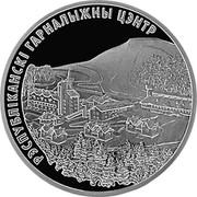 Belarus Rouble Republican Alpine Skiing Center Silichy 2006 KM# 273 РЭСПУБЛІКАНСКІ ГАРНАЛЫЖНЫ ЦЭНТР coin reverse
