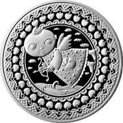 Belarus Rouble Sagittarius 2009 Prooflike KM# 329 coin reverse