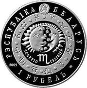 Belarus Rouble Scorpio 2009 Prooflike KM# 326 РЭСПУБЛІКА БЕЛАРУСЬ SCORPIO СКАРПІЁН 1 РУБЕЛЬ coin obverse