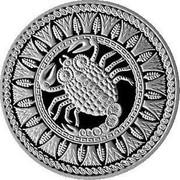 Belarus Rouble Scorpio 2009 Prooflike KM# 326 coin reverse