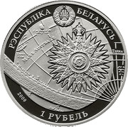 Belarus Rouble Sedov 2008 Proof KM# 215 РЭСПУБЛІКА БЕЛАРУСЬ 1 РУБЕЛЬ 2008 coin obverse