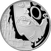 Belarus Rouble Slavianski Bazaar in Vitebsk 2011 Prooflike KM# 339 coin reverse