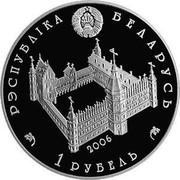 Belarus Rouble Sophia of Golshany 2006 KM# 138 РЭСПУБЛІКА БЕЛАРУСЬ 1 РУБЕЛЬ coin obverse
