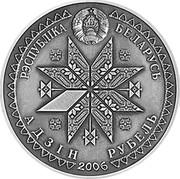 Belarus Rouble Syomukha 2006 KM# 140 РЭСПУБЛІКА БЕЛАРУСЬ АДЗІН РУБЕЛЬ coin obverse