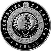 Belarus Rouble Taurus 2009 Prooflike KM# 317 РЭСПУБЛІКА БЕЛАРУСЬ TAURUS ЦЯЛЕЦ 1 РУБЕЛЬ coin obverse