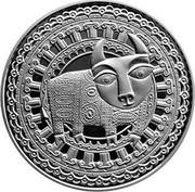 Belarus Rouble Taurus 2009 Prooflike KM# 317 coin reverse