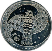 Belarus Rouble The Legend of the Cuckoo 2008 Prooflike KM# 306 ЛЕГЕНДА ПРА ЗЯЗЮЛЮ coin reverse