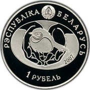 Belarus Rouble Thrush Nightingale 2007 Prooflike KM# 151 РЭСПУБЛІКА БЕЛАРУСЬ coin obverse