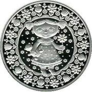 Belarus Rouble Virgo 2009 Prooflike KM# 323 coin reverse