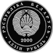 Belarus Rouble Vitebsk 2000 Prooflike KM# 108 РЭСПУБЛІКА БЕЛАРУСЬ 2000 АД3ІН РУБЕЛЬ coin obverse