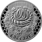 Belarus Rouble Wedding 2006 KM# 135 ВЯСЕЛЛЕ coin reverse