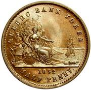 Canada Sou Quebec Bank Token 1852 Proof, Rare KM# Tn20a QUEBEC BANK TOKEN HALF PENNY coin reverse
