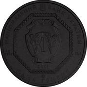 Ukraine 1 Hryvnia Archangel Michael - Blue Rays 2015 lily BU НАЦІОНАЛЬНИЙ БАНК УКРАЇНИ AG 999,9 31,1 2015 ОДНА ГРИВНЯ coin obverse