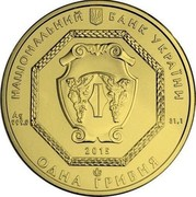 Ukraine 1 Hryvnia Archangel Michael - Blue Ukraine Pattern 2015 lilly BU НАЦІОНАЛЬНИЙ БАНК УКРАЇНИ AG 999,9 31,1 2015 ОДНА ГРИВНЯ coin obverse