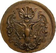 Russia 1 Kopek СПБ Pattern 1755 KM# Pn6 1755 coin reverse