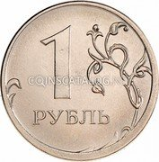 Russia 1 Rouble 2016 ММД Reform Coinage 1 РУБЛЬ coin reverse