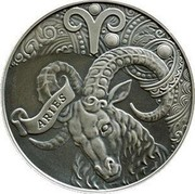 Belarus 1 Rouble Aries 2014 Antique finish KM# C457 ARIES coin reverse