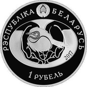 Belarus 1 Rouble Crested Lark 2017 Proof-like РЭСПУБЛІКА БЕЛАРУСЬ 2017 1 РУБЕЛЬ coin obverse