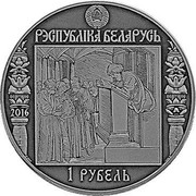Belarus 1 Rouble Francisk Skorina's Way. Krakow 2016 Antique finish, BUNC KM# 556 РЭСПУБЛІКА БЕЛАРУСЬ 1 РУБЕЛЬ 2016 coin obverse