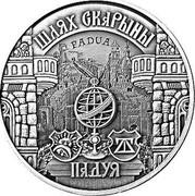 Belarus 1 Rouble Francisk Skorina's Way. Padova 2016 Antique finish, BUNC KM# 572 ШЛЯХ СКАРЫНЫ ПАДУЯ coin reverse